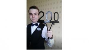 Rokas Slančiauskas 200 dešimtukų